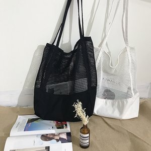 NUEVO Brand Net Bag Reutilizable Shopping Bag Pure color Mesh Net BagSupermarket Shopping