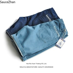 SauceZhan 207XX Shorts azul marino con salsa Reetched Summer Denim Shorts DENIM Níquel-Pantalones Vaqueros Summe Ripped Jeans para Hombres