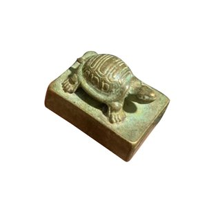 Antique Ornament Tortoise Seal Stamp Rich Signet Chinese Bronze Small Statue Collect Sculpture Long Live Imperial Lucky Square