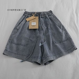 Women's denim shorts are loose in summer with high waist and slim