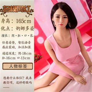 Real completa de silicona muñeca del sexo 165cm japoneses juguetes atractivos para las Breast Men Big Big Culo adulto Amor muñeca realista Vagina oral anal