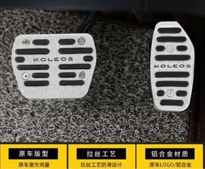 Cubierta del pedal del coche de acero inoxidable carmilla pedales a los de Koleos 2017 2018