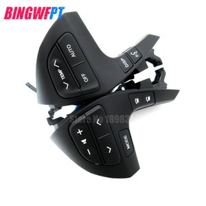 84250-0E220 84250-0E120 Auto Steering Wheel Control Аудио переключатель для TOYOTA HILUX VIGO COROLLA CAMRY HIGHLANDER INNOVA