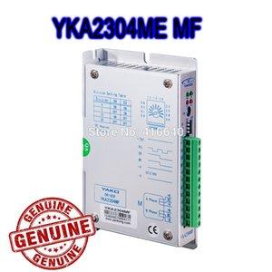 정품 YAKO YKA2304ME YKA2304MF NEMA 용 스테퍼 모터 드라이브 DC 17 ~ 23 스테퍼 모터 DC12 ~ 40V 3A 무료 배송