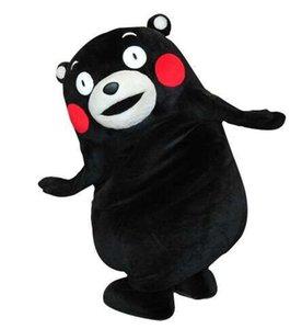 Хэллоуин Япония Кумамон медведь костюм талисмана высокое качество мультфильм Япония черный медведь аниме тема персонаж Рождественский карнавал костюмы партии