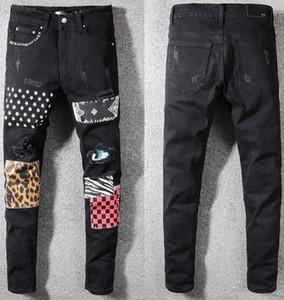 Kamuflaj Leopar Pantolon Erkek Patch Delikler Stretch İnce Joker Jeans pantolon kaliteli Giyim Moda pantolon uyar
