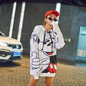 ATKULLQZ 2019 autumn new casual Brand cartoon sweatshirt women fashion hip hop wind loose personality hooded jacket female Y200706