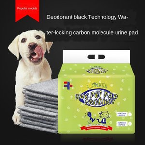 Disposable pet thickened strong water absorption training nursing urine cat and dog care pad carbon black dog urine pad