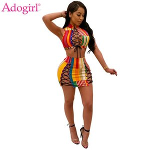 Adogirl Colorful Stripe Grommet Lace Up Women Suits Sleeveless Crop Top Bodycon Mini Skirt Sexy Two Piece Set Club Outfits