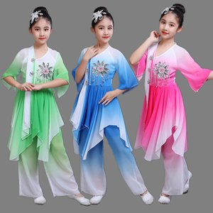 Niños Fan Dance Performance Costume Elegante Paraguas Yangko Dancing Girl Gradient Stage National Dance Costume