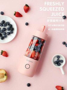 Mini USB Rechargeable Portable Electric Fruit Juicer Smoothie Maker Blender Machine Sports Bottle Juicing Cup Baby Food Blender Vitamer