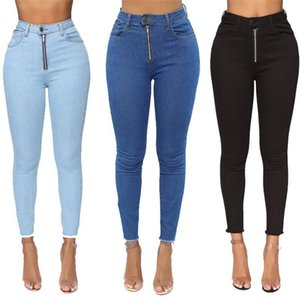 Wemens Designer Jeans Solid Color Autumn Casual Sexy Slim Skinny Bouncy Pencil Pants Fashion Womens Jeans
