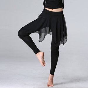 Bauchtanz Hose Latin Dance Pant Rock Modal Training Kleid Irregular Latin Dance Hosen für Frauen