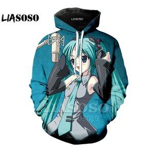 Casual Sweatshirts Classic Cute Cartoon Anime Hatsune Miku3d print Sweatshirt Hoodies Harajuku Style Men Women Hip hop