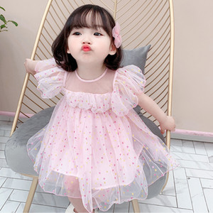 DFXD Toddler Summer Girls Dress New Fashion Sleeve Yarn Princess Dress Korean Style Ball Gown Kids Party For 1-7Yrs