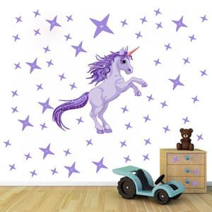 걸스 퍼플 벽 데칼 공주 방 맞춤형 유니콘 아트 스티커 침실 보육 전사 벽화 별 동물 벽화
