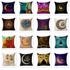 Funda de almohada musulmana cubierta Ramadán Decoración para el hogar Asiento Sofá Cojín Luna Linterna almohadilla de tiro cubierta Eid Mubarak decoración WX9-1289