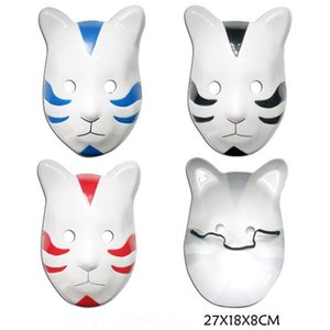 as Naruto Clan Kakashi Anbu Ninja Style Mask, Fancy Dress, Cosplay Accessories, Costume Halloween Anime Manga as
