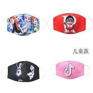 ткань tapaboca дети партии тема поставки маска хлопок лицо рот маска мультфильм молодежной детские масок для малыша Бонга rouska pjByV