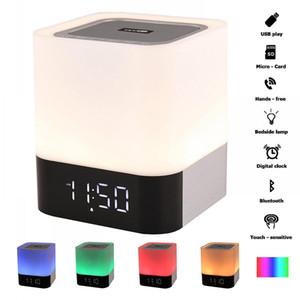 Led 빛 램프와 알람 시계 핸즈프리 AUX 4000MAH와 사향 DY28 플러스 무선 블루투스 4.0 스피커 휴대용 HIFI 스테레오
