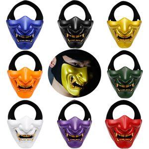 Ghost nueva mitad de la cara Knight japonesa del guerrero rey máscara del samurai de Cosplay de Halloween Máscara de Kabuki pared del fiesta de Halloween del demonio mal máscara T200116