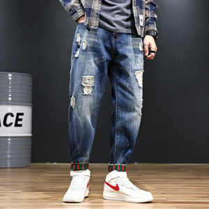 2020 summer new large size ripped hole loose washed denim jeans cropped harem pants Size 28-40