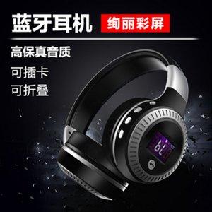 Headphoneszealot Fanatic B19 Wireless Headset Bluetooth Headset Card Instert FM Wireless Headset with Mark Stereo