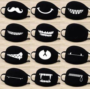 Masque Cartoon Bouche anti-poussière Party Anime Mignon Ours bouche Masque dents moufles Lavable visage respirateurs
