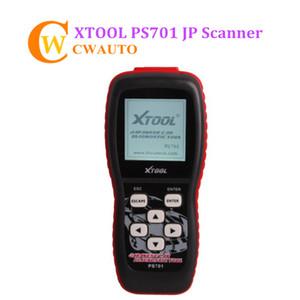 모든 일본 차에 대한 XTOOL PS701 JP 스캐너 OBD2 Diagnost 도구