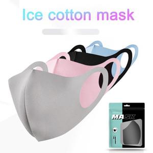 الصين قناع قابلة لإعادة الاستخدام القطن الجليد الفم قناع القطن مزيج مكافحة الغبار والأنف حماية الوجه الفم قناع أزياء للرجل امرأة