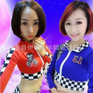 xTg7O Racing girl car model auto show nightclub student Car model Student cheerleading students school uniform Lala school uniform campus su