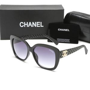 Designer-Marke Sonnenbrille Damen großen Rahmen Außenspiegel 2019 neue Mode Cat Eye Sonnenbrille Damen UV400