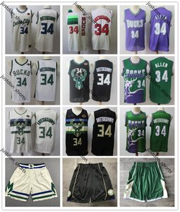 Männer Giannis 34 Antetokounmpo Milwaukee