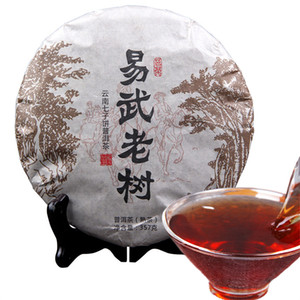 Ripe Puerh Tea 357g Oldest Puer Tea Ansestor Antique Honey Sweet Dull-red Pu er tea Ancient Tree