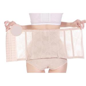 얇은 산후 배꼽 밴드 임신 후 새로운 벨트 레이스 출산 붕대 임신 여성 Shapewear 기어 6 행 허리 트리머 벨트