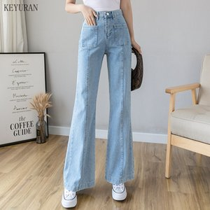 Summer New European And American Style High Waist Jeans Woman, Spring Autumn Long Legs Solid Color Wide Leg Jeans Women