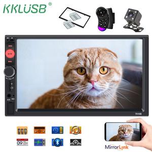"""2din автомобильное радио 7 """" HD Авторадио мультимедийный плеер 2 DIN авто аудио стерео сенсорный экран MP5 Bluetooth USB TF FM-камера"""