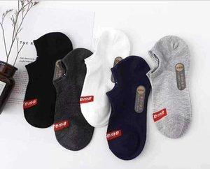 Мужские Оптовые Активные Носки с Логотипами Черный Белый Серый Хлопковые Носки мужские Дешевые Эластичные Удобные носки 5 шт.