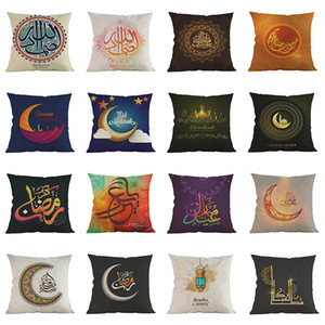 45x45cm Eid Mubarak Funda de cojín de algodón Ramadán Mubarak Decoración Hogar Islámico Partido Musulmán Favores Happy Eid Party Supplies