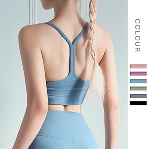 2019 Fine Shoulder Strap Leisure Sports Bra Double-sided Jin Naked Feeling Y Type Beauty Back Fitness Yoga Underwear