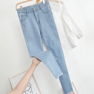 High Quality Denim Jeans Women High Waist Stretch Skinny Pencil Pants Ladies Summer Elastic Slim Sexy Denim Trousers With Belt