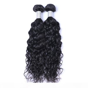 Brazilian Virgin Human Hair Natural Water Wave Unprocessed Remy Hair Weaves Double Wefts 100g Bundle 2bundle lot Can be Dyed Bleached