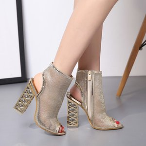 Goddess2019 Will Sandals Women Code