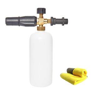 Generatore schiuma ad alta Presure Schiuma pistola per Karcher K2 - K7 neve Lance Water Gun 1Pc 30 * 40 Microfiber per pulizia dell'automobile
