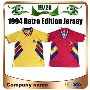 1994 레트로 에디션 루마니아 축구 유니폼 1994 세계 컵 루마니아 홈 레드 6 CHIRICHES 10 MAXIM 축구 셔츠 멀리 노란색 # 9 RADUCIOIU Footbal