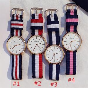 패션 제네바 시계 빈티지 나일론 벨트 석영 시계 제네바 잉글랜드 스타일의 커플 시계 로마 숫자 아날로그 손목 시계 팔찌