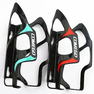 Full Carbon Fiber Ultra Light Bicycle Cycling Mountain Bike Accessories Water Bottle Holder Cage - 24 26g, Glossy Finish
