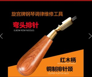 Piano tuning repair tool elbow row needle hammer hammer hammer felt to reduce hardness dedicated for whole sound