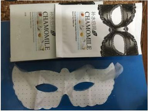 DHL 0100 chamomile Crystal Collagen Eye Mask Patches For Face Care Dark Circles Remove Gel Mask for the Eyes Ageless nourishing silky