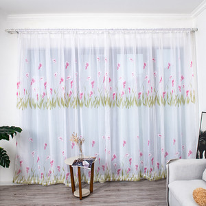 Leaves Window Curtain Tulle Treatment Voile Drape Valance 1 Panel Fabric